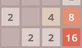 Modojo | 2048 High Score 5636