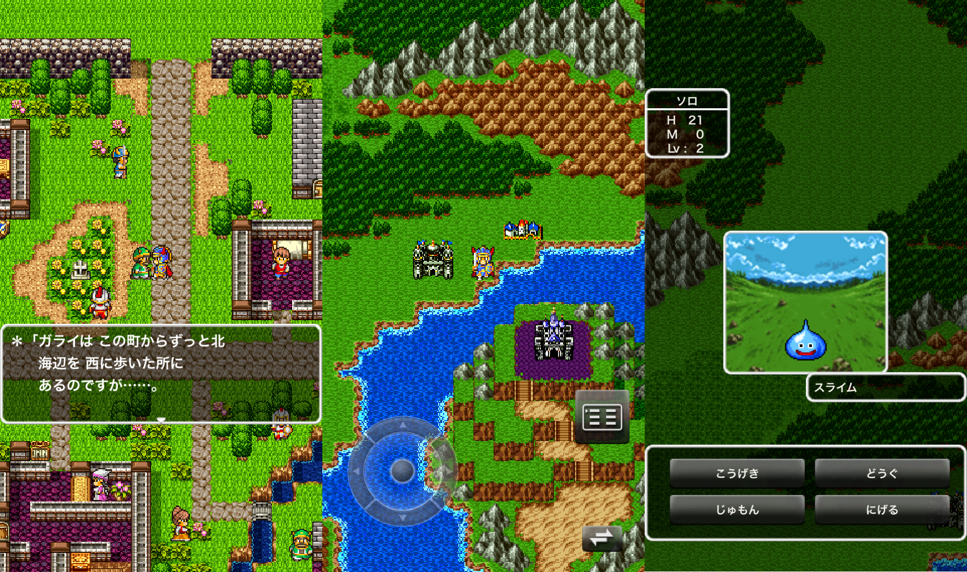 Modojo | Dragon Quest Tips and Tricks