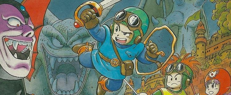 Modojo | Dragon Quest II