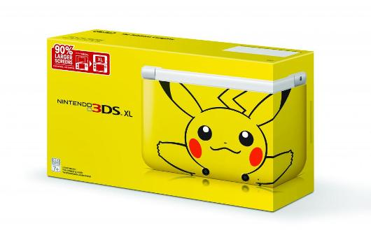 Modojo | Stunning 3DS XL Variations To Make You Reconsider A New 3DS XL