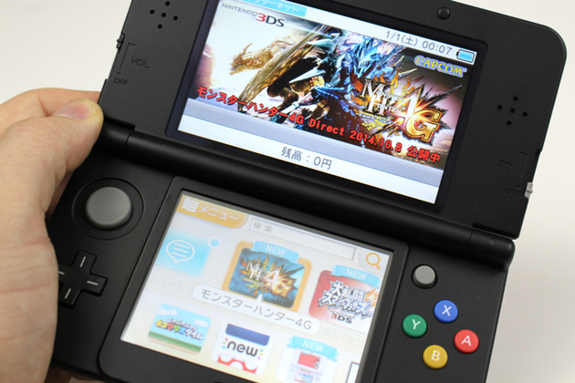 Modojo | The Big Scoop On The New Nintendo 3DS
