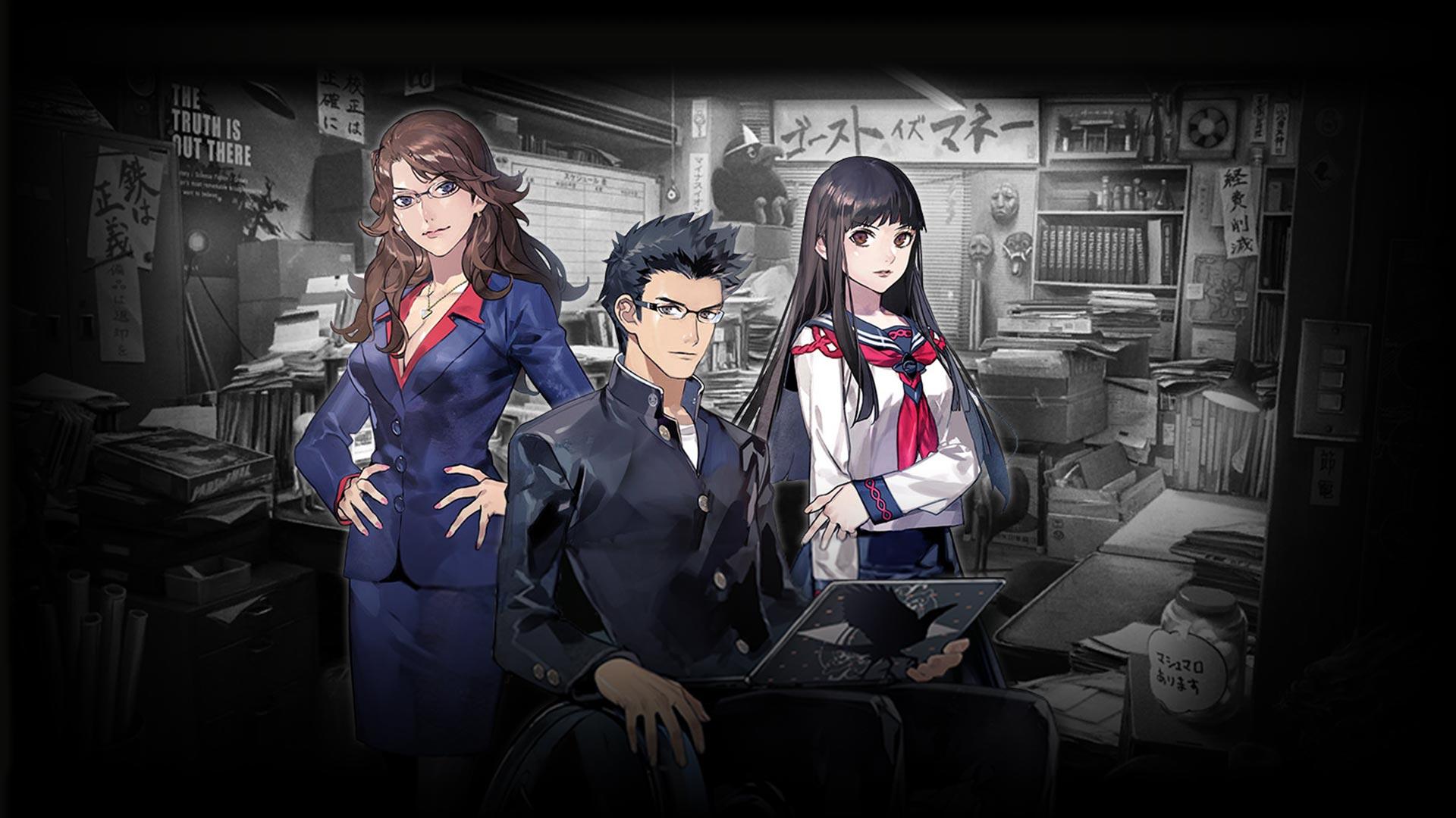 Modojo | Tokyo Twilight Ghost Hunters