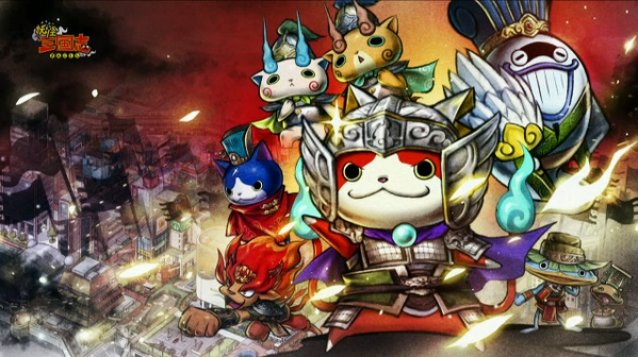 Modojo | Here's Yokai Watch Busters' Second Trailer and Likely Your First Glimpse