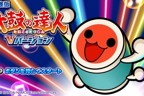 Modojo | Taiko Drum Master: V Version Receives A Japanese Demo
