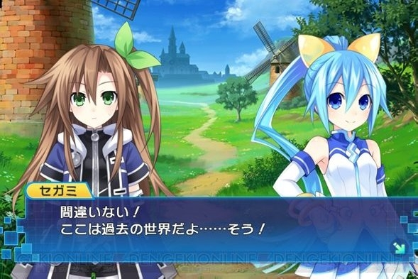 Modojo | Hyperdimension War Neptunia VS Sega Hard Girls: Dream Fusion Special Is A Mouthful
