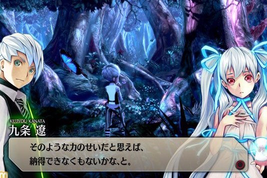 Modojo | Exist Archive is tri-Ace's Upcoming Vita RPG