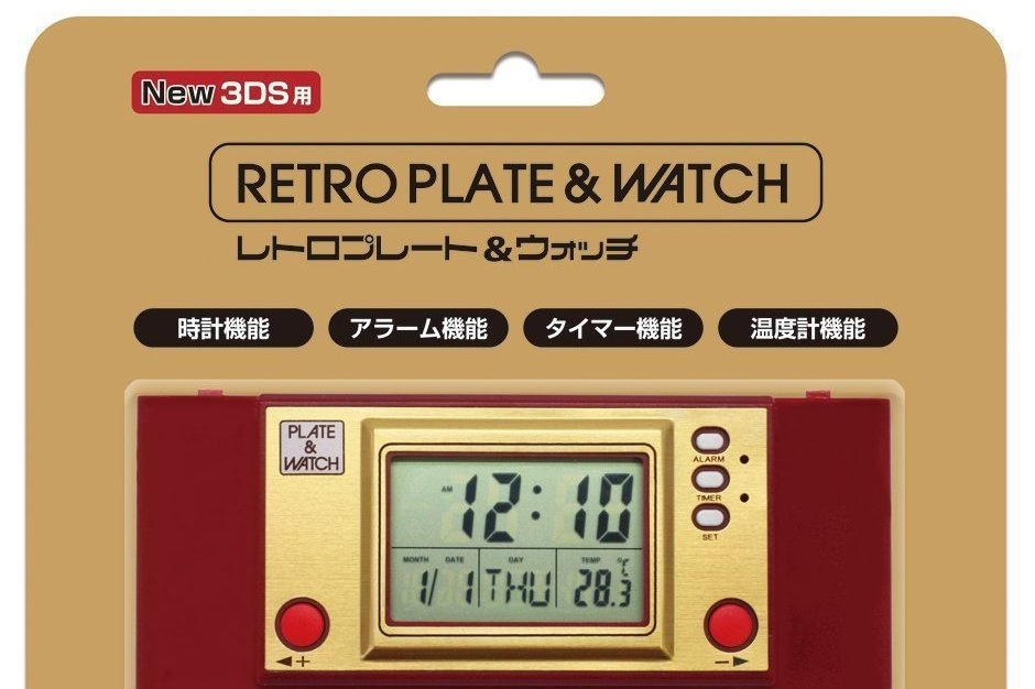 Modojo | This Game & Watch Cover Is Retro-licious