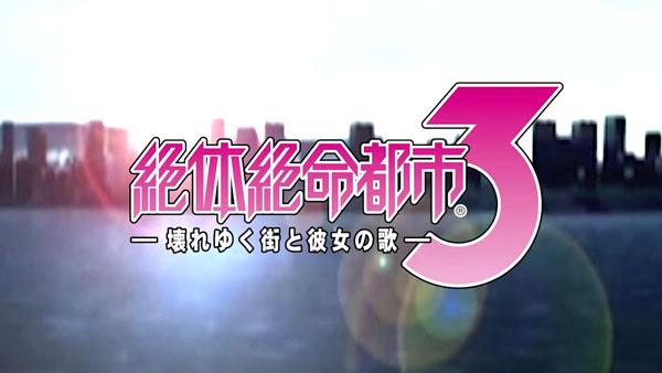 Modojo | Disaster Report 3 Is Hitting Japan's PSN This Week