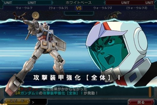 Modojo | Mobile Title Gundam Conquest Is Headed to PS Vita