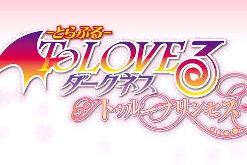 Modojo | To Love-Ru Trouble Darkness: True Princess Has A Japanese Release Date