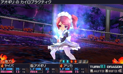 Modojo | 7th Dragon III Code: VFD Demo Is Available Now For Japanese Gamers