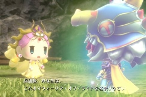 Modojo | New World of Final Fantasy Details Emerge