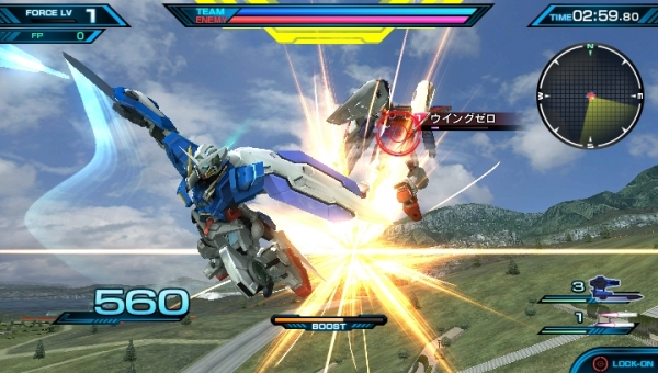 Modojo | Mobile Suit Gundam: Extreme VS Force Is