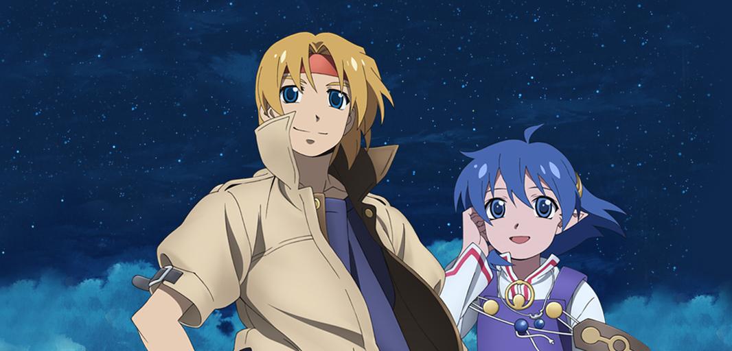 Modojo | Star Ocean: Second Evolution Is Finally Available in Japan