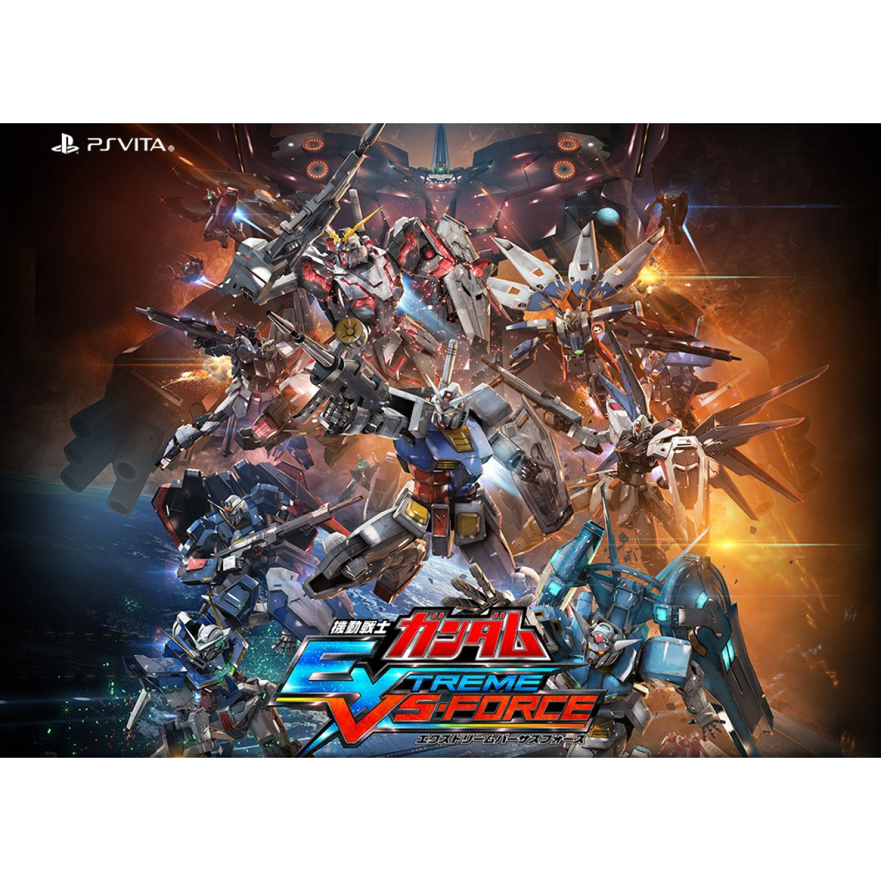 Modojo   Watch Six Minutes of Mobile Suit Gundam: Extreme VS Force