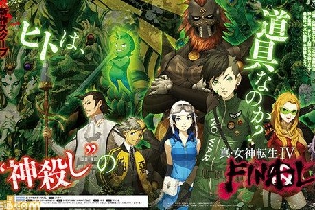 Modojo | Shin Megami Tensei IV: Final Is The Latest Entry In The MegaTen Series