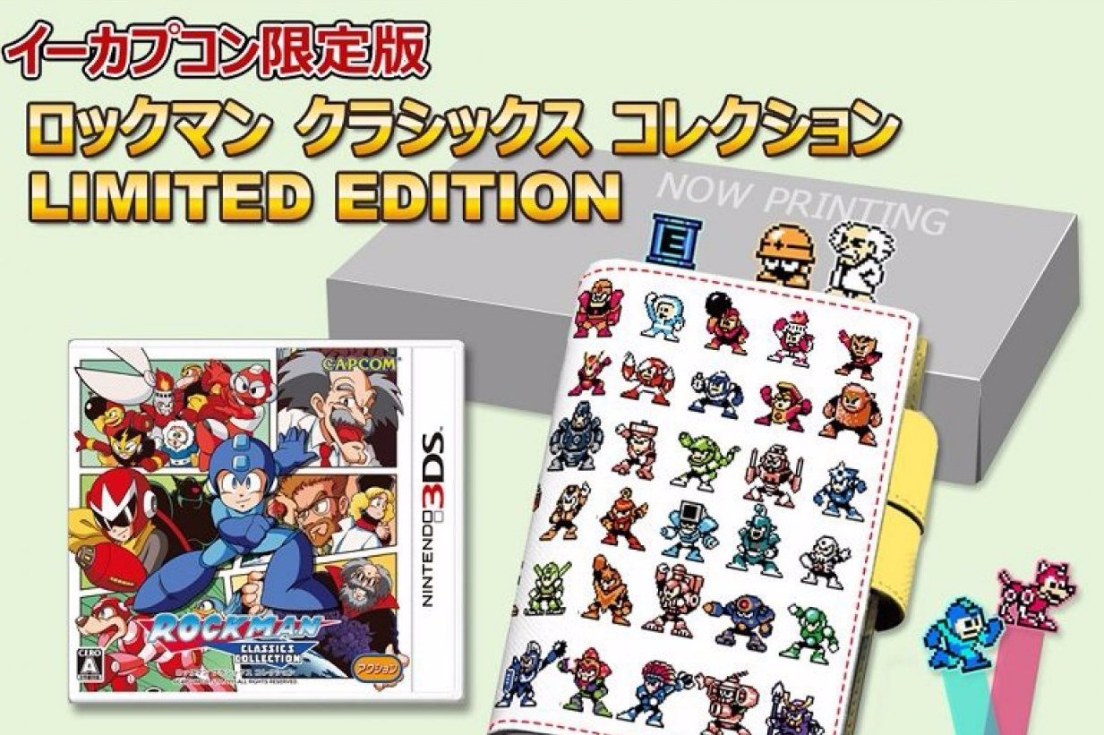 Modojo | Japan's Mega Man Legacy Collection LE Is Something We Need Right Now