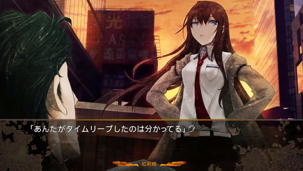 Modojo | Steins;Gate 0's Latest Gameplay Video Shows Off More Hououin Kyouma
