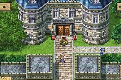 Modojo | Romancing SaGa 2 Is Going Mobile in Japan