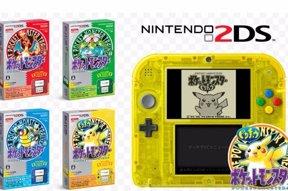 Modojo | The Upcoming Pokémon 20th Anniversary 2DS Collection Makes Me Jealous