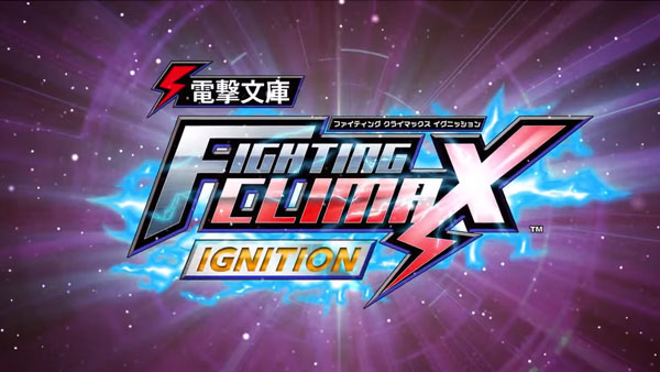 Modojo | Dengeki Bunko: Fighting Climax Adds Four Characters To Its Roster