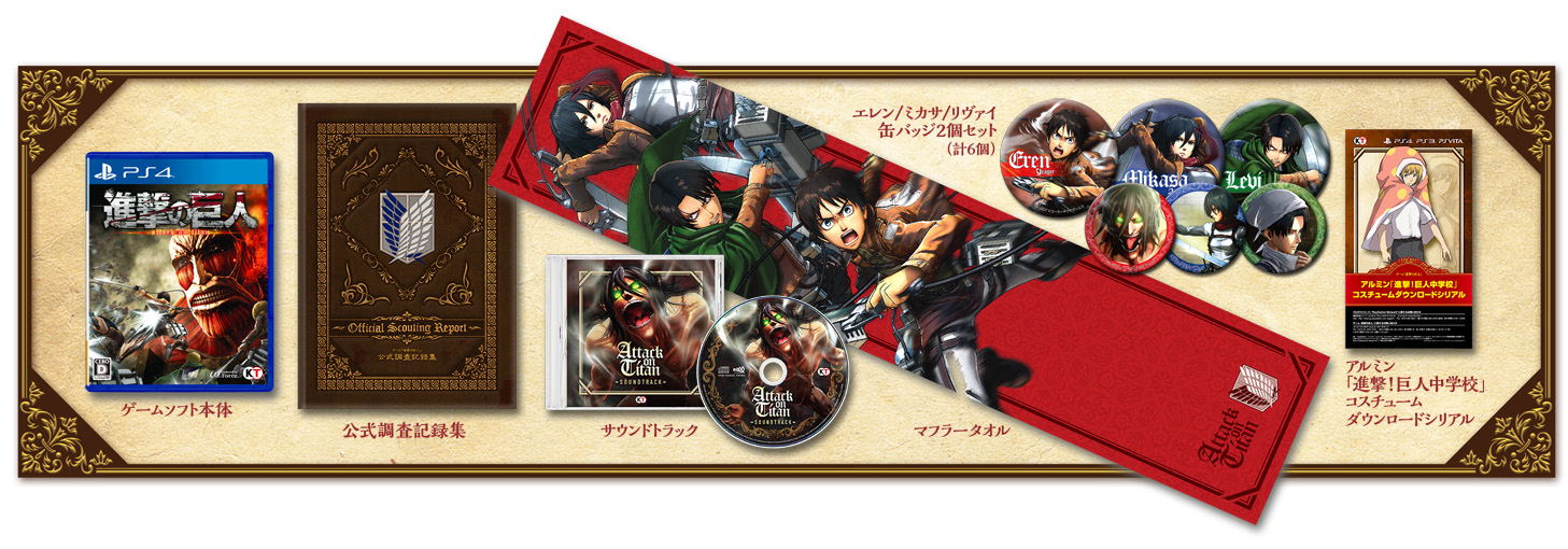 Modojo | Take a Look at the Collections Edition of the Upcoming Attack on Titan Game