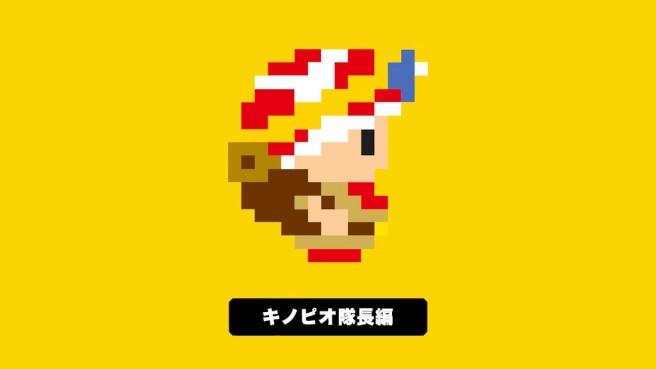 Modojo | Captain Toad Does The Mario in Super Mario Maker Starting on Christmas