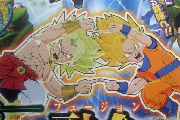 Modojo | New Dragon Ball RPG Announced for Nintendo 3DS