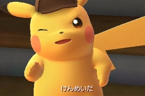 Modojo | Here's A Better Look at Great Detective Pikachu