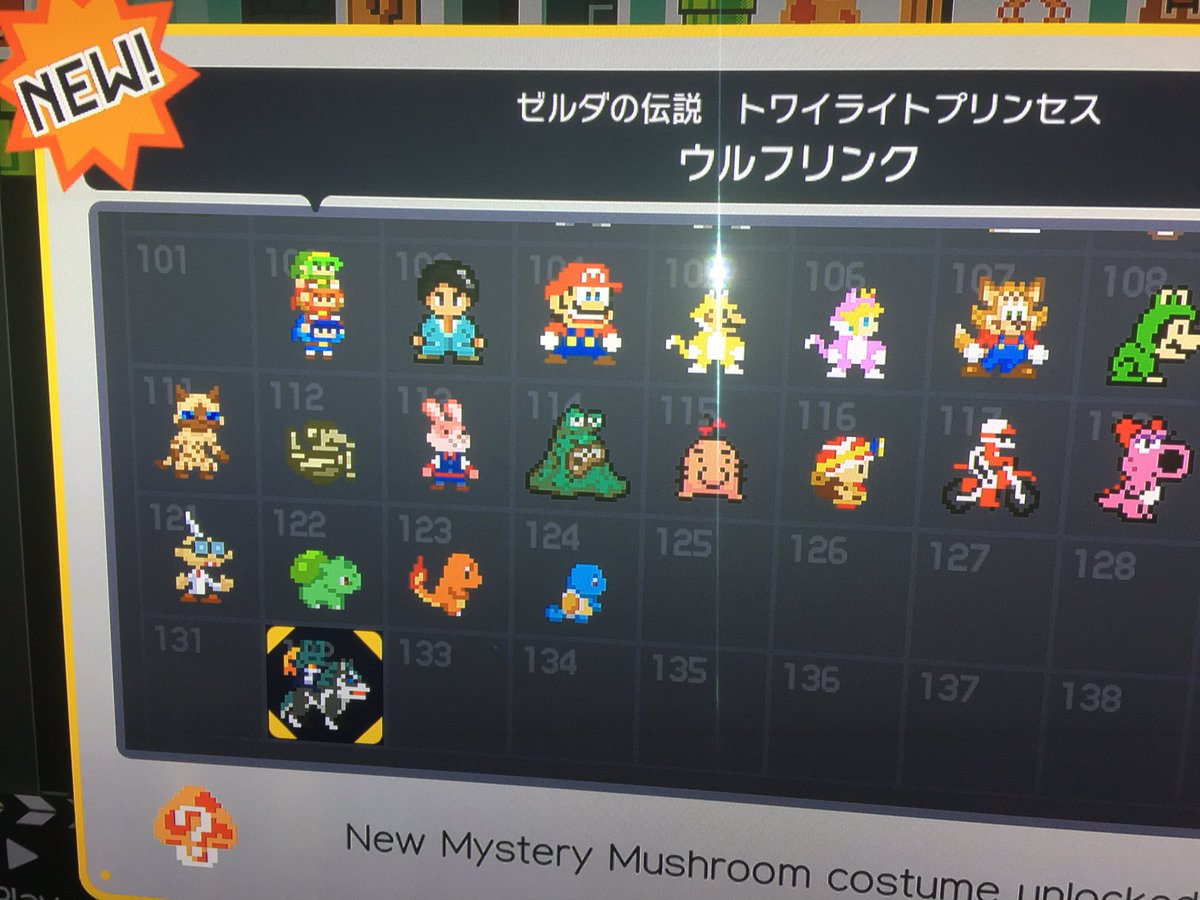 Modojo | Yes, The Wolf Link amiibo Will Work In Super Mario Maker