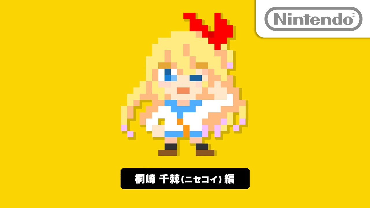 Modojo | Super Mario Maker Gets Another New Costume But This One's a Bit Niche
