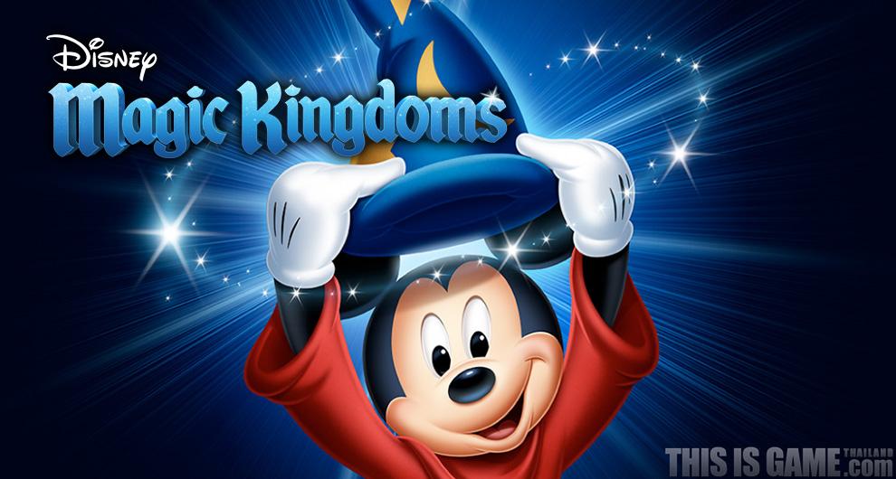 Modojo | Disney Magic Kingdoms Aims To Let Players Create Their Own Theme Parks