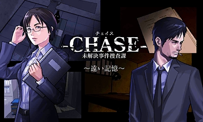Modojo | Chase: Unsolved Cases Investigation Division Is Another Hard-boiled Detective Case