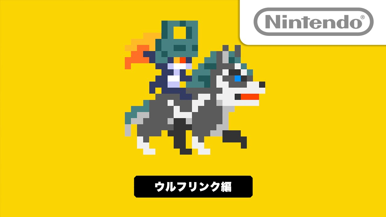 Modojo | Check Out The Official Wolf Link Costume Trailer for Super Mario Maker