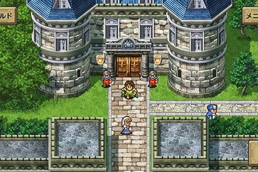 Modojo | Romancing SaGa 2 For Mobile Devices in Japan Priced and Dated