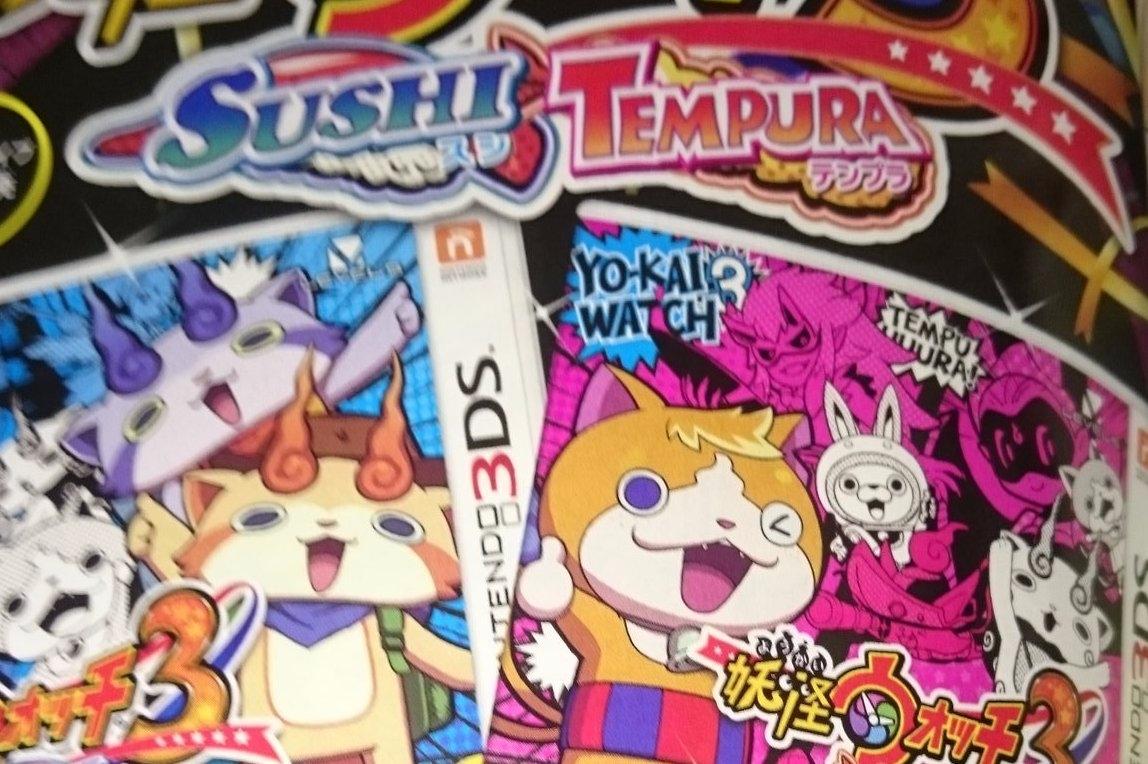 Modojo   Yo-kai Watch 3 Launching With Two Versions: Sushi & Tempura