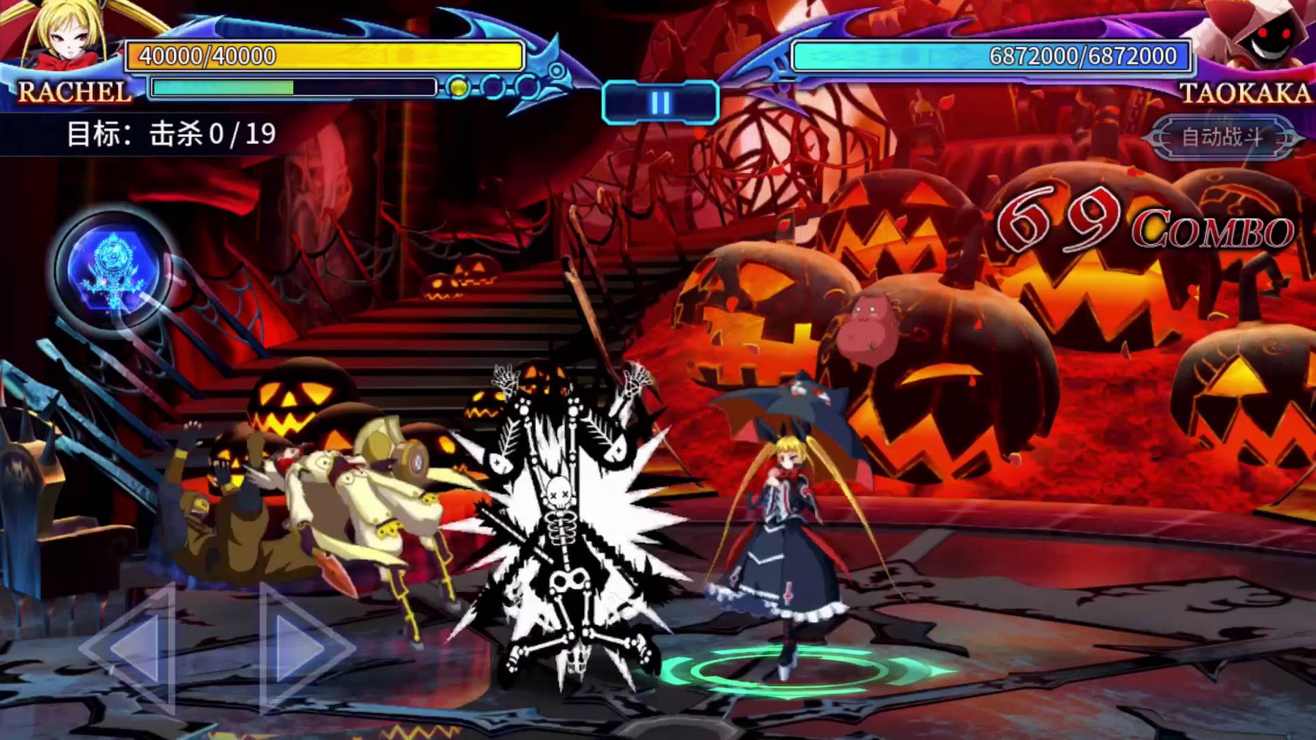 Modojo | BlazBlue RR Brings Mobile Brawling to iOS and Android