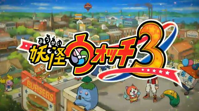 Modojo | See How Battles Play Out in Yo-Kai Watch 3: Sushi and Tempura