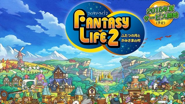 Modojo | Fantasy Life 2's Trailer Will Make You Clamor For A Western Release