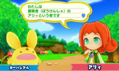 Modojo | Here's Your First Look At Puyo Puyo Chronicles Gameplay