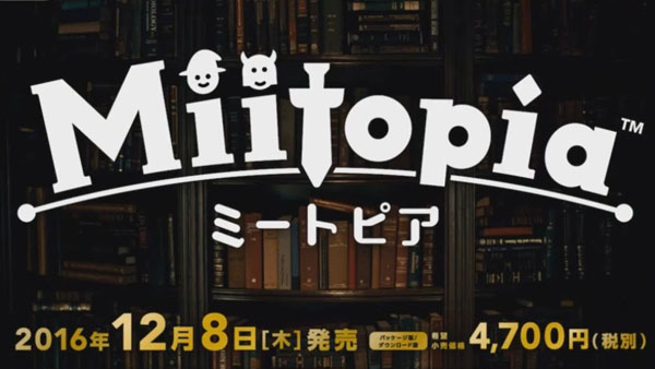 Modojo | Nintendo Is Launching Miitopia in Japan This December