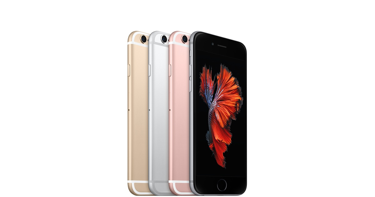 Modojo | Apple Offers Battery Replacements for iPhone 6s Units That Sporadically Shut Down