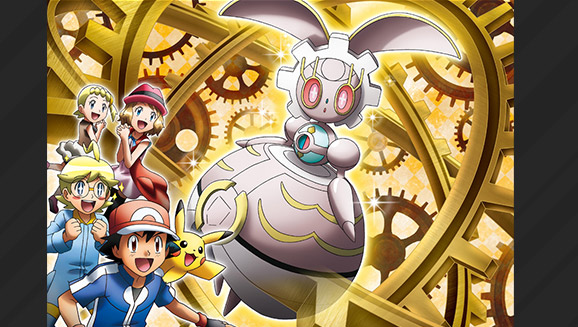 Modojo | How to Claim Magearna for Free in Pokemon Sun and Moon