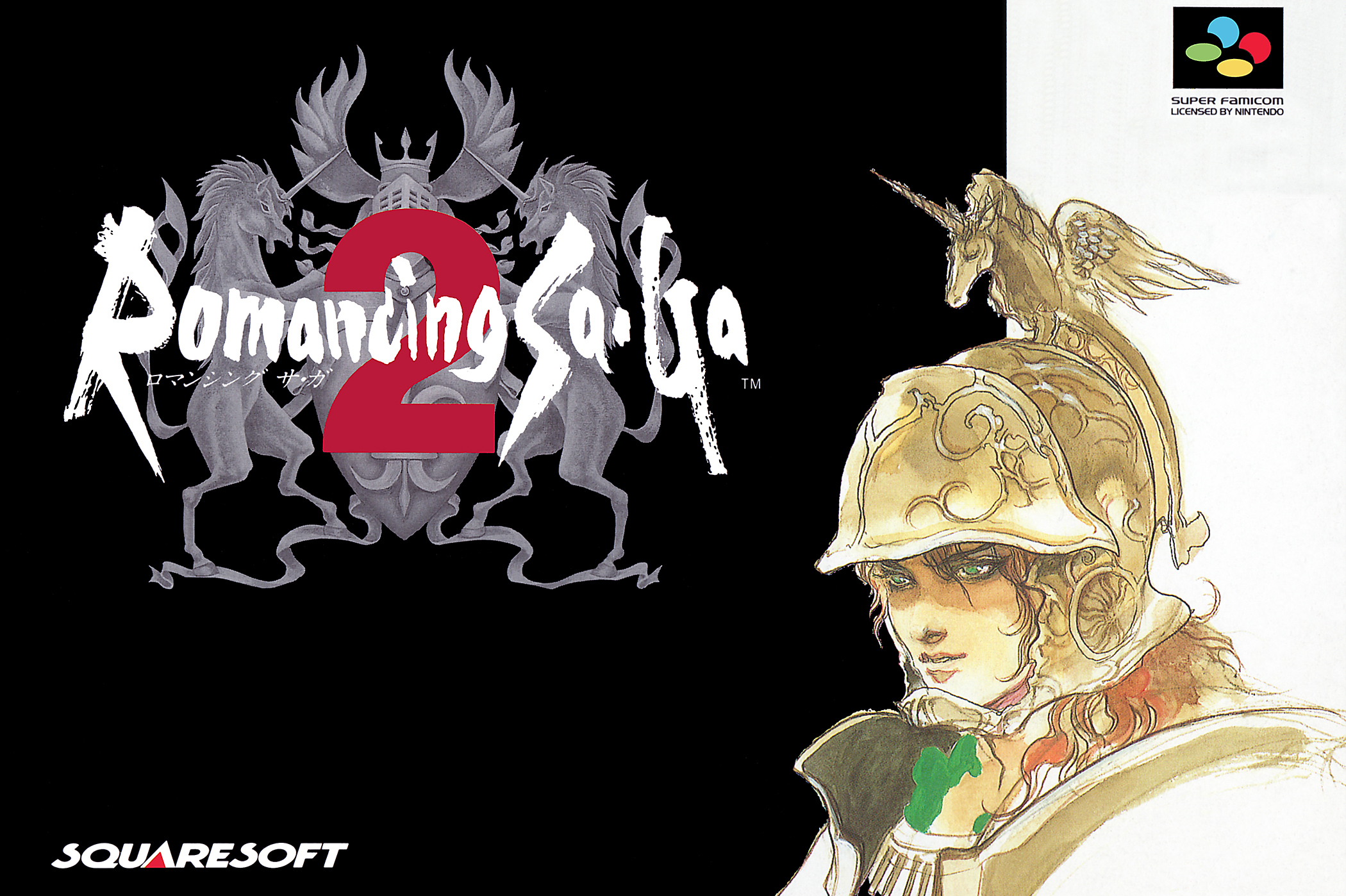 Modojo | Romancing SaGa 2 is Delayed On PS Vita Several Months