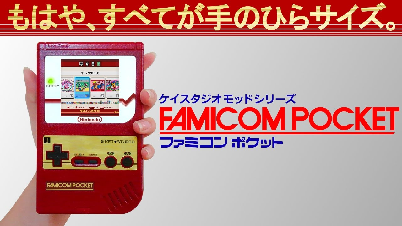 Modojo | These Japanese Modders Managed To Fit A Famicom Mini Into A Game Boy