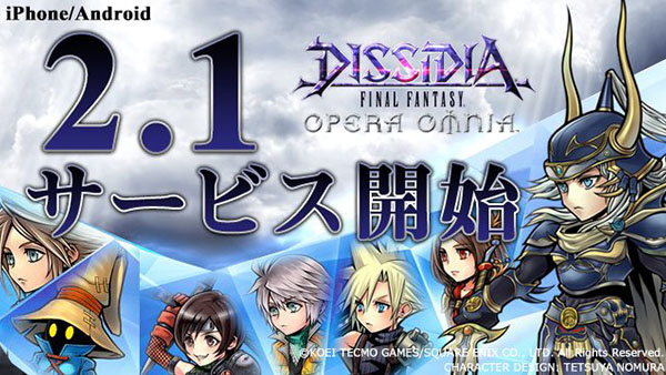Modojo | Dissidia Final Fantasy: Opera Omnia Launches in Japan