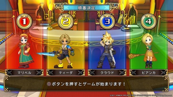Modojo | Itadaki Street, Featuring Dragon Quest and Final Fantasy Characters, Coming To Vita