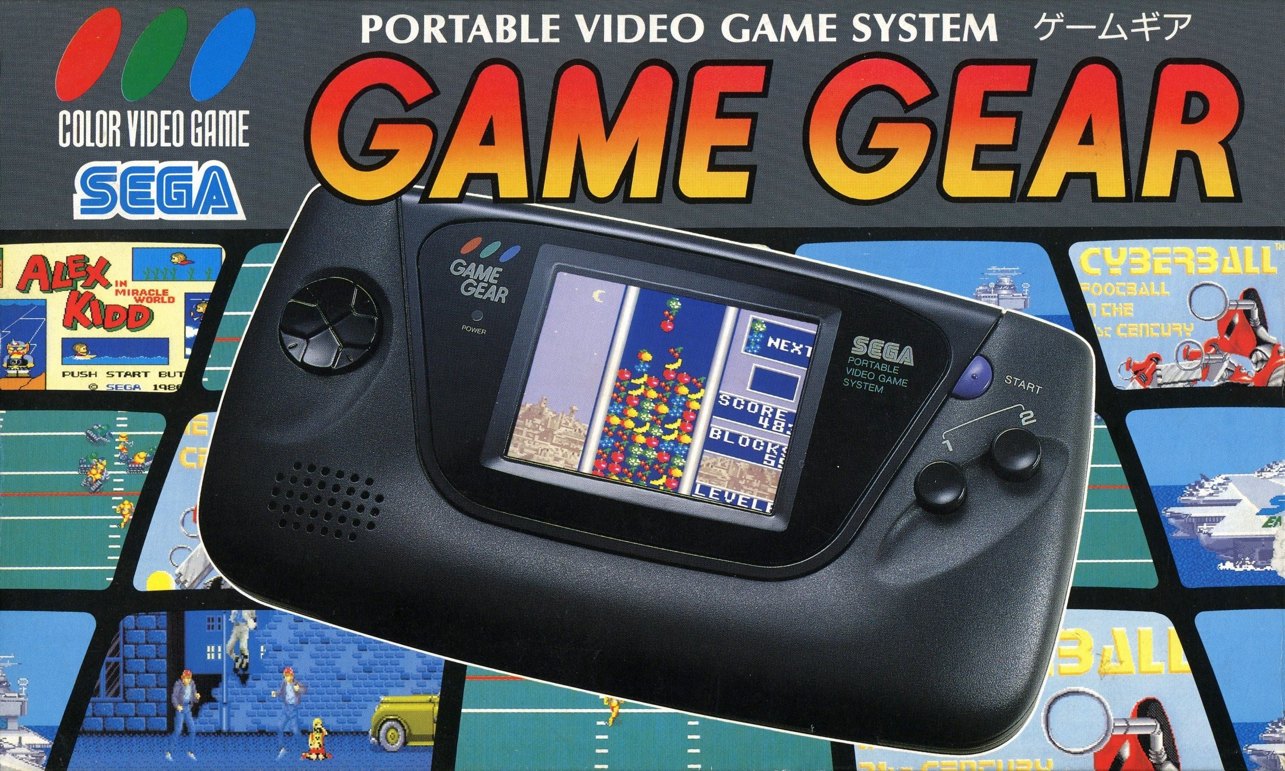 Modojo   The Best Game Gear Games