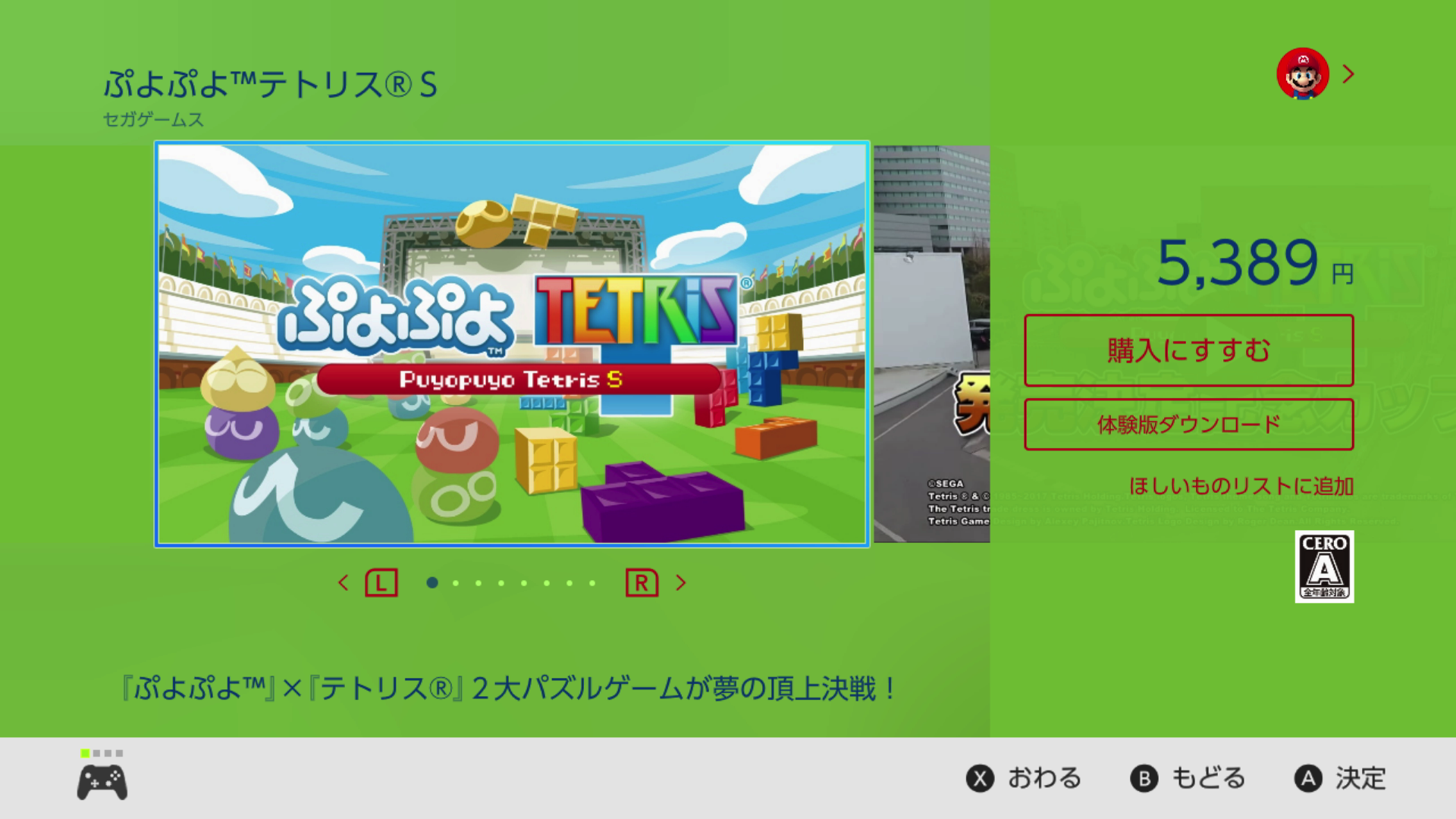Modojo | How To Connect Nintendo Switch To The Japanese eShop